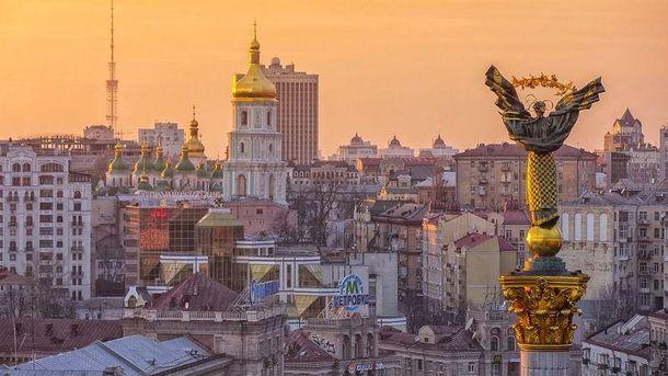 День Киева-2017