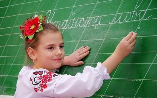 В Україні досі діє закон про мову, прийнятий за часів Януковича