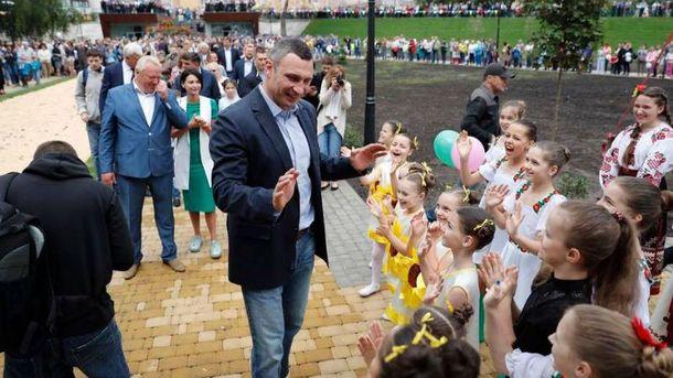 Віталій Кличко відкрив парк