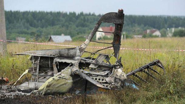 Аварія літака поблизу Москви
