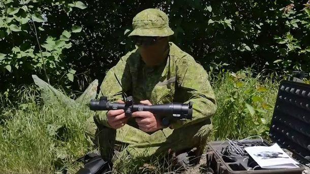 Український снайпер
