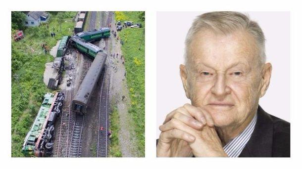 Главные новости 28 мая: серьезная авария на железной дороге, умер
