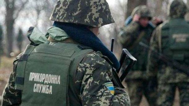 28 травня в Україні відзначають День прикордонника