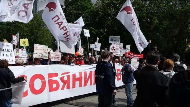 Мітинг в Росії