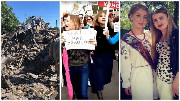Головні новини 28 травня: теракт у Красногорівці, протести у Росії, патріотичний жест в Криму