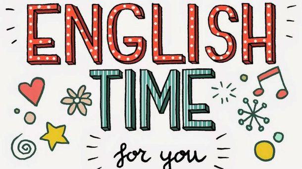 Як вивчити англійську мову самостійно