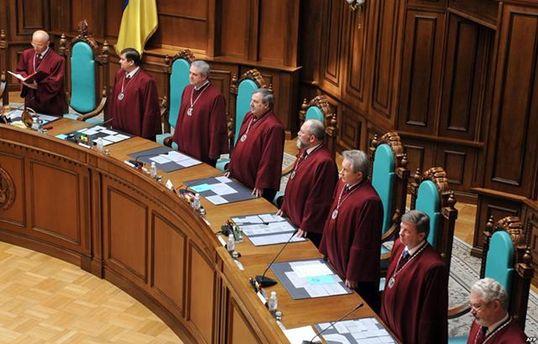 Кабмін підвищив зарплати суддям