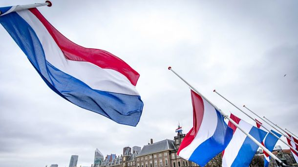 Соглашение об ассоциации Украина – ЕС одобрено Сенатом Нидерландов