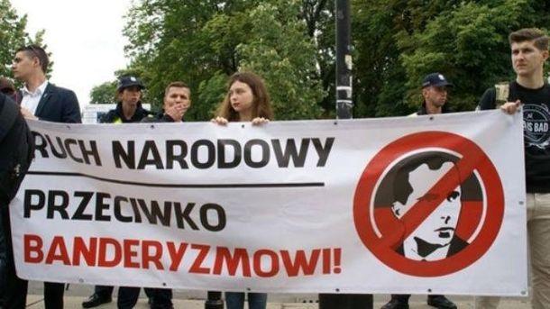 Антиукраинские протесты в Польше