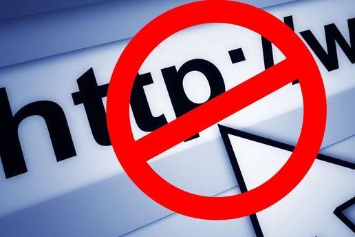 Україна заблокує всі сайти ОРДЛО