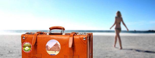Пакуємо валізу правильно!
