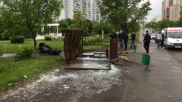 Ураган в Москві