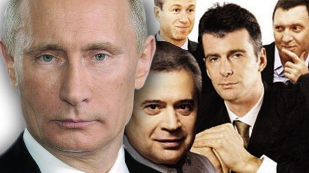 Російські можновладці