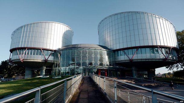 Европейский суд по правам человека оштрафовал Россию за фальсификации на выборах