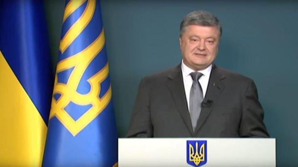 Порошенко поздравил украинцев с ратификацией Сенатом Нидерландов Соглашения об ассоциации Украина-ЕС