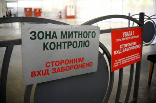 Митниця може не пропускати в Україну більше тисячі торгових марок