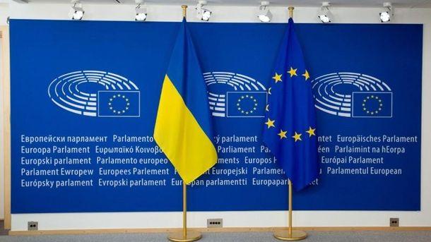 Сенат Нидерландов останнним ратифицировал Соглашение об ассоциации между Украиной и ЕС