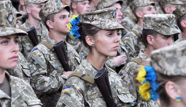 В ВСУ призовут и женщин-офицеров запаса
