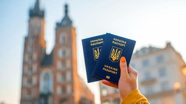 Безвизовый режим между Украиной и ЕС заработает с 11 июня