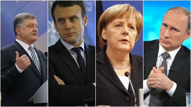 Встреча лидеров стран