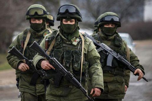 Російські