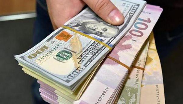 Банк РФ поднял евро выше 64 руб.