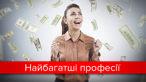 Середня зарплата в Україні 2017