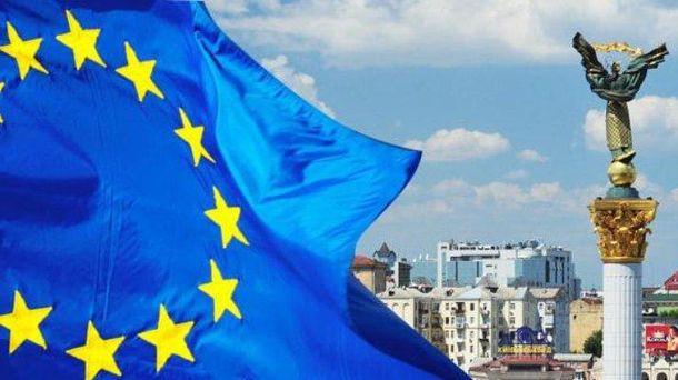 За Соглашение с ЕС Украина заплатила большую цену