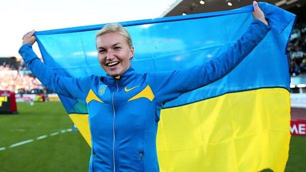 Вера Ребрик в свое время радовалась под украинским флагом