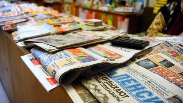 УРаді хочуть українізувати журнали тагазети
