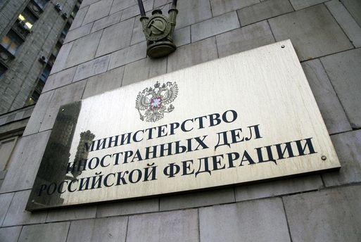 МИД России ответил аналогичным шагом Молдове