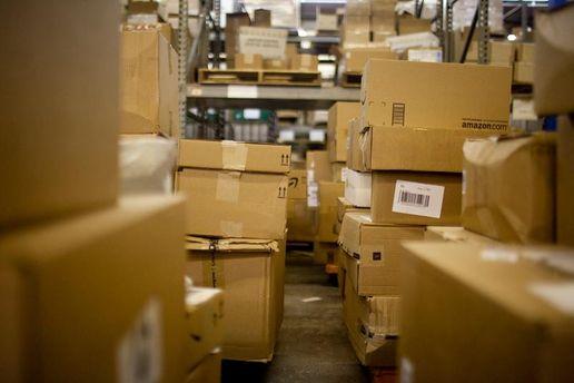 Таможня непропустит вашу посылку сзаграничным товаром— Это днище