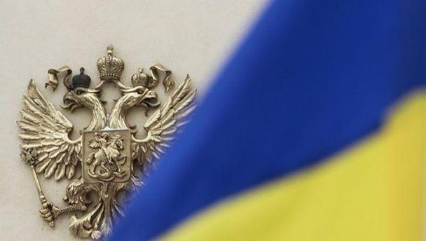 Каковы отношения между Украиной и Россией