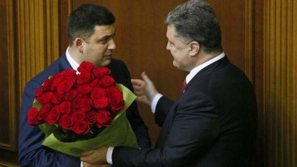 Владимир Гройсман и Петр Порошенко