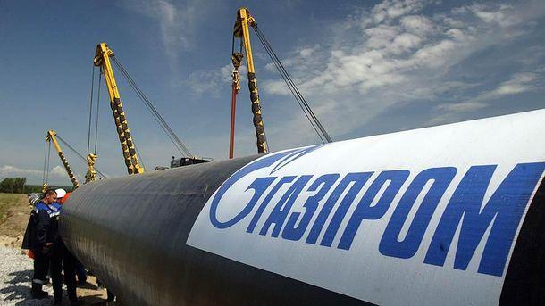 Стокгольмский трибунал удовлетворил требование «Нафтогаза» опересмотре цены