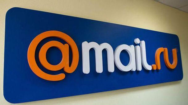 Mail.Ru згортає свою діяльність вУкраїні