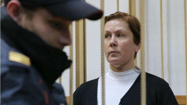 Суд над Натальей Шариной