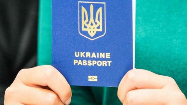 Крымчанка получила украинский биометрический паспорт
