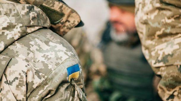 Украинский воин умер в больнице