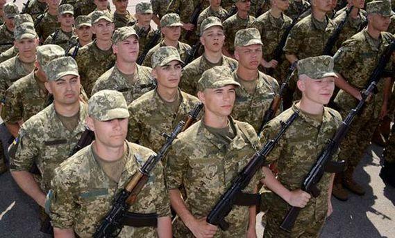 В ВСУ призовут около тысячи офицеров запаса