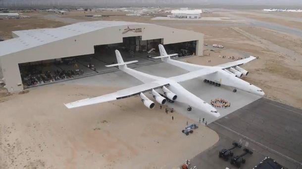 Найбільший у світі літак для запуску космічних ракет