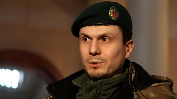 СБУ решила необвинять РФ впокушении наОсмаева