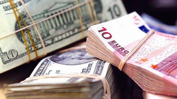 Національний банк знизив офіційний курс гривні