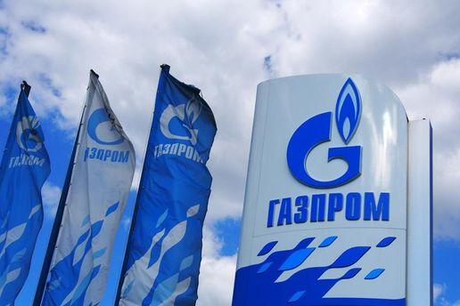 Україна зіскочила з російської газової голки