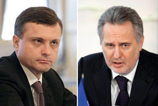 САП розслідує інформацію про незаконне збагачення Льовочкіна