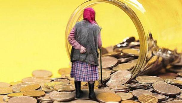 Как вырастут пенсии в 2017 году в Украине
