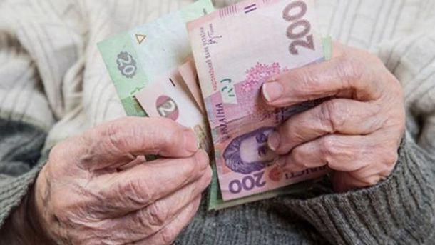 В Украине – одна из самых низких пенсий на постсоветском пространстве