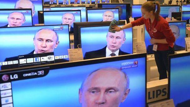 Бюджет России на пропаганду составляет более 1 миллиарда долларов