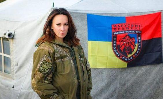 Маруся Звіробій критично висловилася про призов на строкову службу до ЗСУ офіцерів запасу