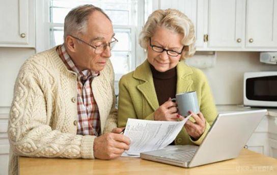 Законопроект про пенсійну реформу підтримали МВФ та Світовий Банк